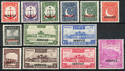 Pakistan 1948 KGVI SERVICE set of mint stamps value to 10Rs Mint Hinged