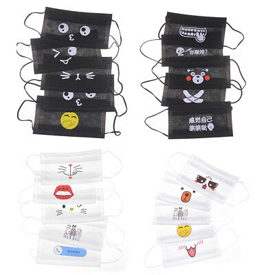 5Pcs/Pack Disposable Cartoon Mouth Anti Dust Masks Dental Medical Health M KW