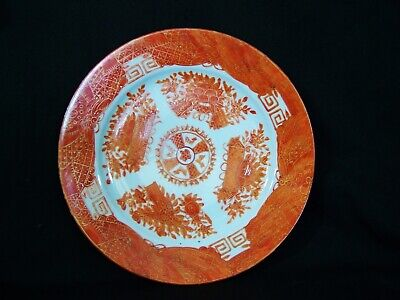 RARE Antique 19thC Asian Chinese Export FITZHUGH Orange & Gold Dinner Plate WOW