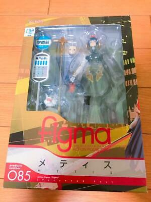 Max Factory Persona 3 FES Aigis Figma Action Figure Heavily Equipped Ver