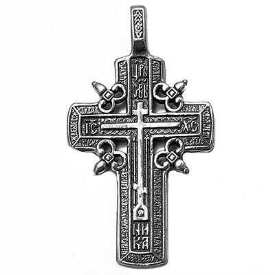 """The Orthodox Pectoral Cross Sterling Silver 925 Pendant Necklace 2""""/ 5.3 cm"""