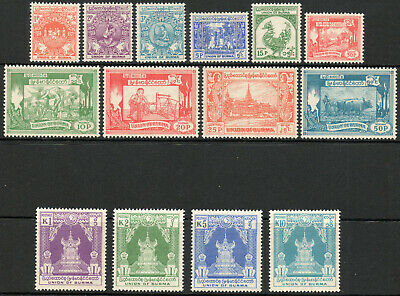 Burma 1954 QEII set of mint stamps value to K10  SG139-152 Lightly Hinged