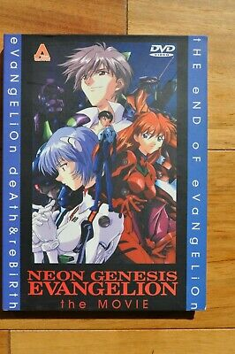 Neon Genesis Evangelion - The Movie - 2 DVD set - Free Shipping