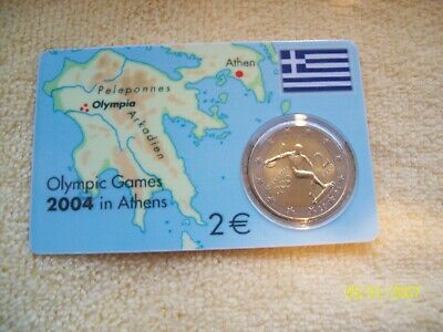 2004 greek coin(s033)