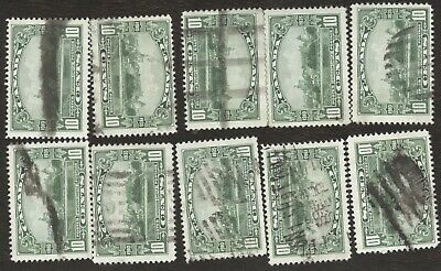 Stamps Canada # 215, 10¢, 1935, lot of 10 used stamps.
