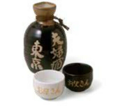 Japanese Sake Cup Bottle Tokkuri Guinomi Set Married Couple Tokyo F233 JAPAN