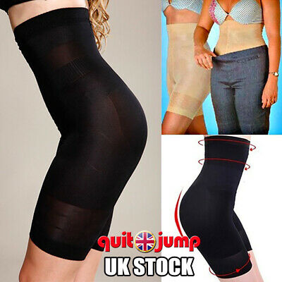 Women Tummy Control Shapewear High Waist Body Shaper Shorts Slimming Panties UK