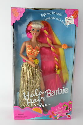 Hula Hair Barbie 1996 Mattel Doll New
