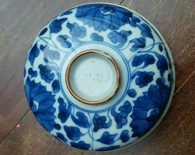 Antique Chinese blue and white porcelain LID ONLY for cup pot bowl