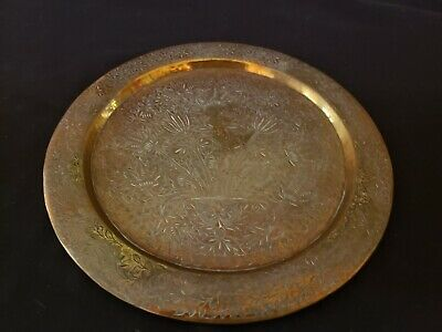 """Antique Vtg Small Round Floral Decorative Handmade Brass Wall Art Tray 11 1/2"""""""