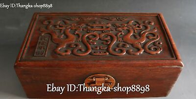 """10"""" Chinese Huanghuali Wood Carving Dragon Loong Pattern Words Jewelry Box Boxes"""