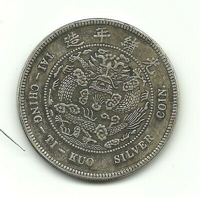 Very Rare Extra Large Chinese Imperial Dragon Coin TAI CHING TI KUO