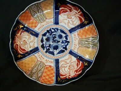 Antique Meiji Japanese Porcelain Imari Scallop Rim Plate