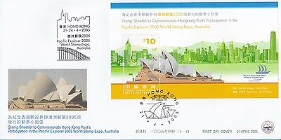 Hong Kong CPA FDC 2005 Pacific Explorer World stamp Expo MS Special PM HK151890