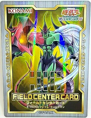 Yu Gi Oh Japanese Field Center Card Parallel Rare Elemental Hero FLAME Wingman
