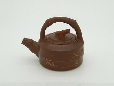 Vintage Antique Chinese Yixing Teapot Marks On Base