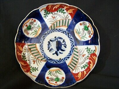 Antique Meiji Japanese Porcelain Imari Scallop Rim Plate Hand Painted 8 5/8""