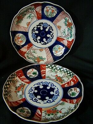 2 Antique Meiji Japanese Porcelain Imari Scallop Rim Plate Hand Painted NICE