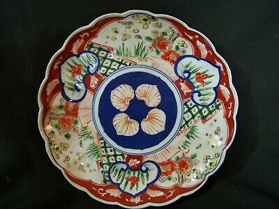 "Antique Meiji Japanese Porcelain Imari Scallop Rim Plate Hand Painted 8.5"" NICE"