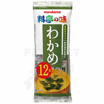 """Marukome Instant Miso Soup """"Wakame"""" 12 Servings Japanese Seaweed"""
