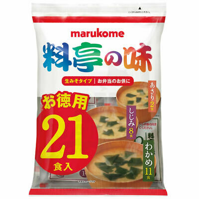 """Marukome Instant Miso Soup 21 Sevings 3 Flavors - """"Wakame"""" """"Asari"""" and """"Shijimi"""""""