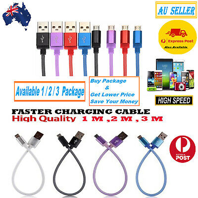 Micro USB Charger Cable Fast Charging 1/2/3M For Mobile Android Samsung Cord AUS