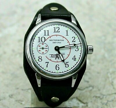 Limited Edition Marriage mens wrist watch Nesterov P.N. OPEN FACE 15 Jewels 3601
