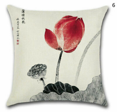 """Home Decor Oriental Chinese Style Lotus Throw Pillow Case Cushion Covers Car 18"""""""