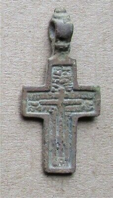 Russian Empire ancient orthodox bronze icon cross 1700-1800s original #12
