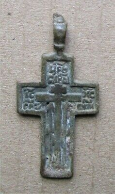 Russian Empire ancient orthodox bronze icon cross 1700-1800s original #27