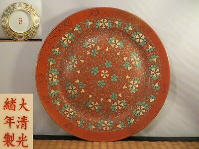 """Antique Chinese Famille Rose Dish Plate Red Yellow Qing Guangxu China 8.5"""" A"""