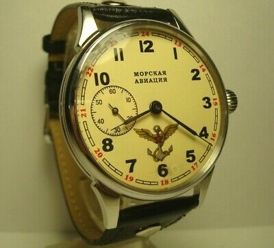 Limited Edition Marriage mens wrist watch Naval Aviation 18 Jewels 3602 Vintage