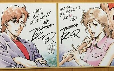 City Hunter Shinjyuku Private Eyes Postcard Ryo Saeba Kaori Makimura