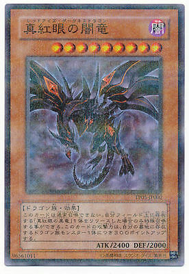 Yu-Gi-Oh Red-Eyes Darkness Dragon TP05-JP002 Nomal Parallel Japanese
