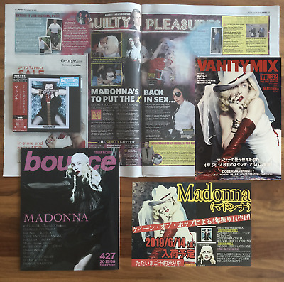 "JAPAN BANNER+BOUNCE+VANITY MIX+PAPER CLIPPING+DLX 2x SHM-CD ""MADAME X""! MADONNA"