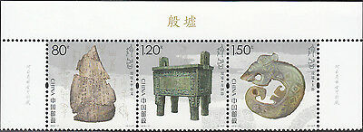 CHINA 2016-17  Imprint Yin Ruins stamps(At the top of the Imprint) 殷墟