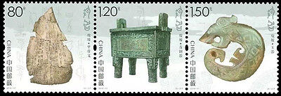 CHINA 2016-17 Yin Ruins Culture Stamp殷墟
