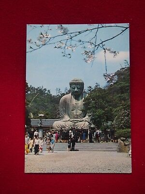Vintage Postcard - The Budda of Kamakura
