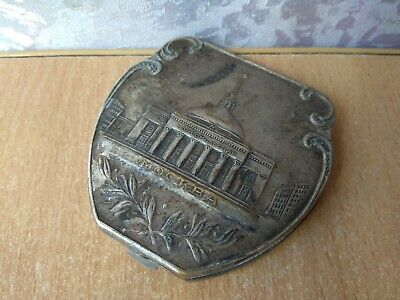 RARE old Soviet Russian Metall Moscow Powder BOX Russian Vintage Komsomolskaya