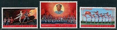 China 1968 Revolutionary Literature and Art 2nd Issue MNH OG VF - Complete Set