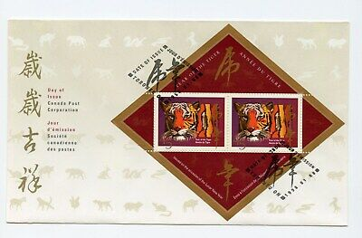 Canada FDC #1708a Lunar New Year of the Tiger Souv Sheet 1998 73-7