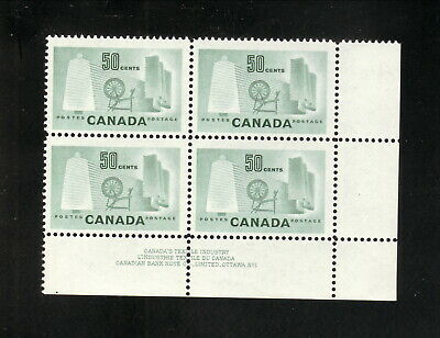 Canada--#334 MNH Plate Block--1953 Textile Industry