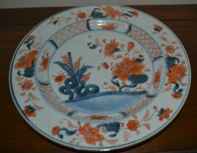 18th Century Chinese Porcelain Imari Floral Plate