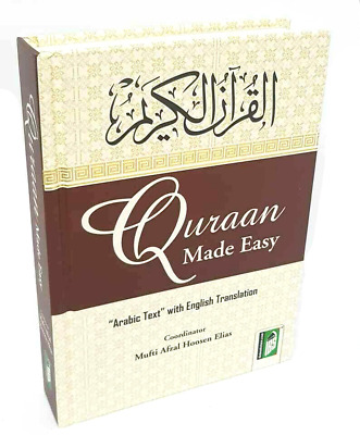 Quran Made Easy - Arabic Text with English Translation (A5 Size) (HB) (IBS)