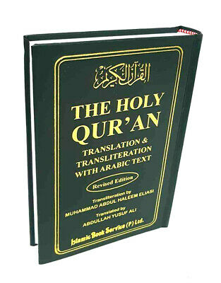 Holy Quran Translation & Transliteration with Arabic Text(Yusuf Ali) A5 Size IBS