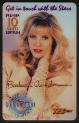 10u Guiding Light TV Show Actors - Complete Set of ALL 15 Cards Phone Card