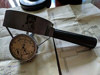 Anemometer wing ACO - 3. Made in the USSR 1988 Case, passport of the device.
