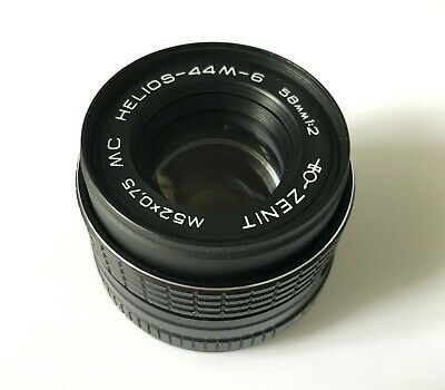 RARE Helios 44M-6 f2 58mm M42 for Zenit, Canon, Nikon, Russian USSR lens EXC+