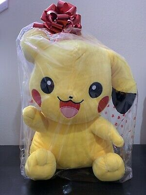 Pikachu Giant Doll (Large Size) Pokémon Pocket Monsters [Ash Pallet Town Oak]