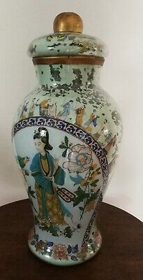 Vintage Chinese Reverse Painted Vase & Cover, 19Th Century, Possibly Canton